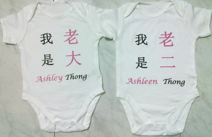 Personalised Baby Rompers / Tees  Print Spot Personalised Tshirt Printing Specialist In Singapore